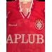 SC Internacional Home 1995-1996