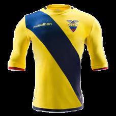 Ecuador Home 2016