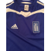 Greece Home 2004-2006